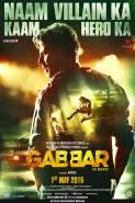 Gabbar (Main Gabbar)