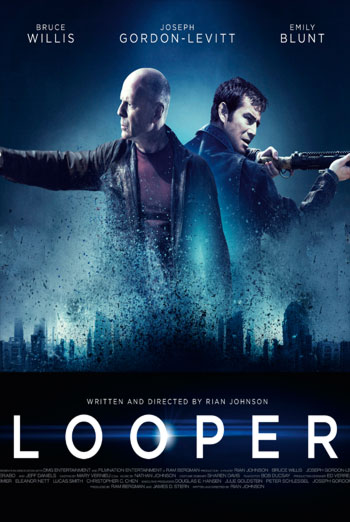 LOOPER artwork