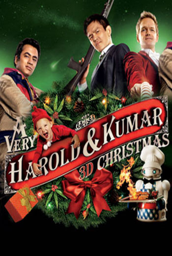 A VERY HAROLD &amp; KUMAR 3D CHRISTMAS <span>[2D]</span> artwork