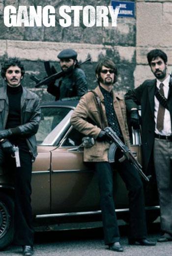 Xelsheuxebelni Qartulad / ხელშეუხებლები (ქართულად) / A Gang Story