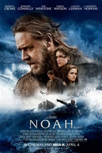 NOAH <span>(2014)</span> artwork