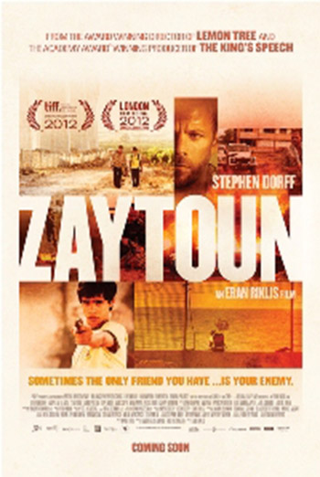 ZAYTOUN artwork