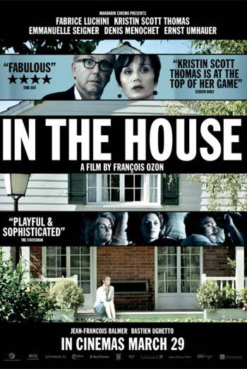 DANS LA MAISON - IN THE HOUSE artwork