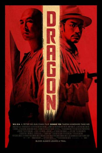 DRAGON <span>(2011)</span> artwork