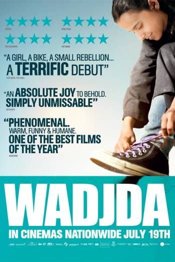 WADJDA <span>(2012)</span> artwork