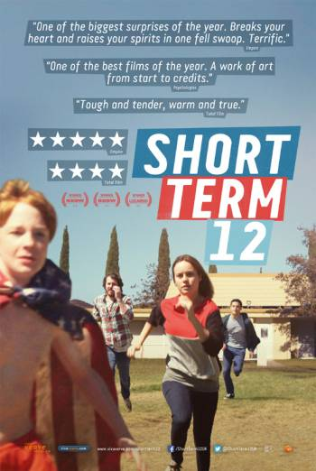 SHORT TERM 12 artwork