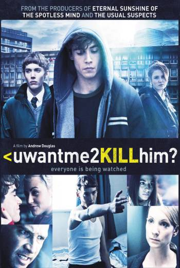 UWANTME2KILLHIM? <span>(2013)</span> artwork