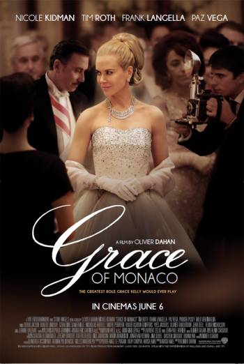 GRACE OF MONACO artwork