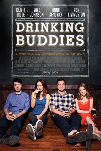 DRINKING BUDDIES <span>(2013)</span> artwork