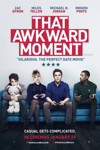 THAT AWKWARD MOMENT artwork