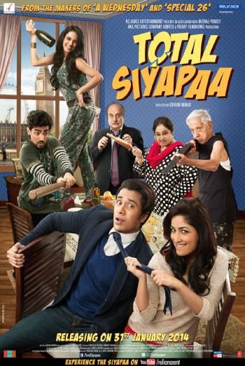 TOTAL SIYAPAA <span>(2014)</span> artwork