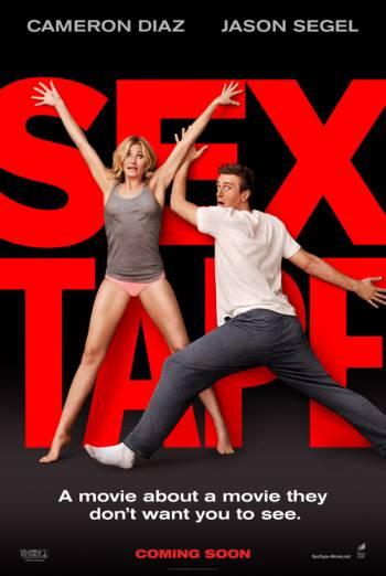 SEX TAPE <span>(2014)</span> artwork
