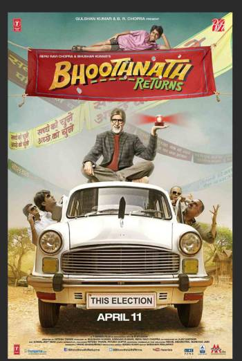 BHOOTNATH RETURNS artwork