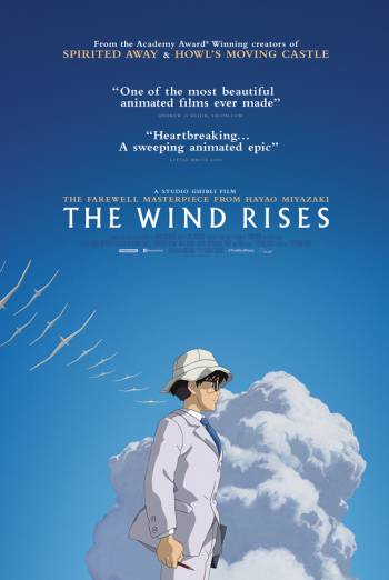 THE WIND RISES artwork
