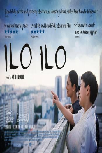 ILO ILO artwork