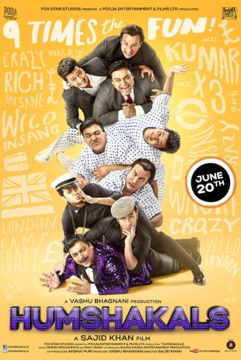 HUMSHAKALS <span>(2014)</span> artwork