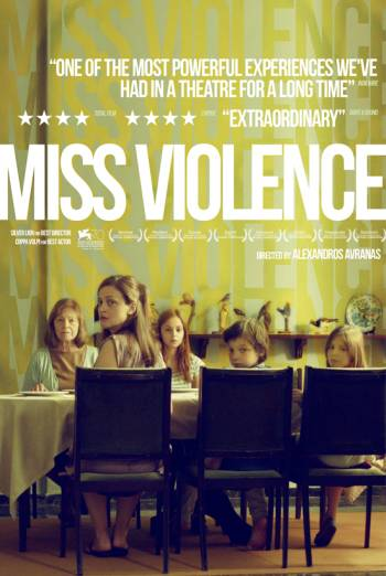 MISS VIOLENCE <span>(2013)</span> artwork