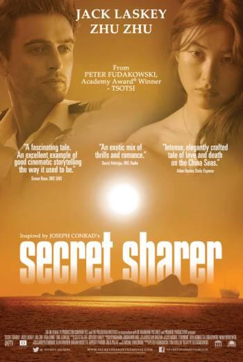 SECRET SHARER <span>(2014)</span> artwork