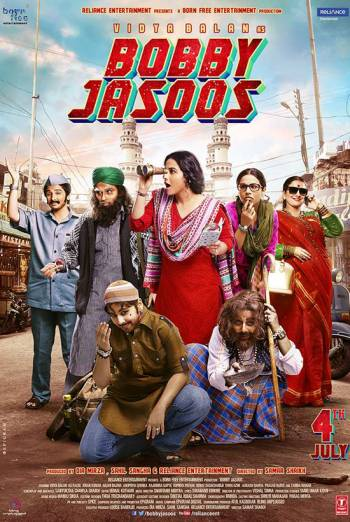 BOBBY JASOOS artwork