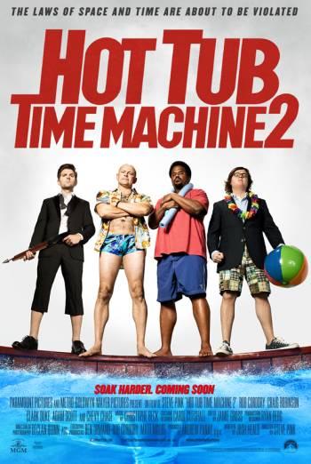 HOT TUB TIME MACHINE 2 artwork