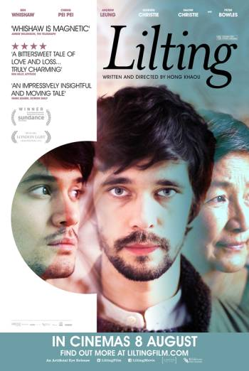 LILTING artwork