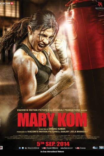 MARY KOM artwork