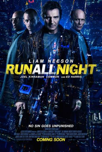 RUN ALL NIGHT artwork