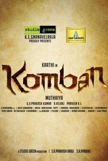 KOMBAN artwork