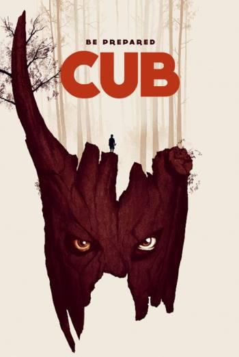 CUB <span>(2014)</span> artwork