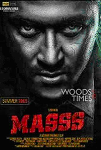 MASSS artwork