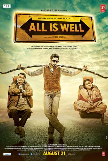 ALL IS WELL artwork