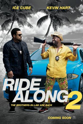 RIDE ALONG 2 artwork