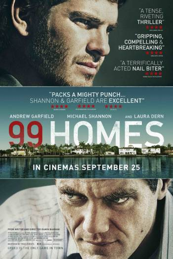 99 HOMES <span>(2014)</span> artwork