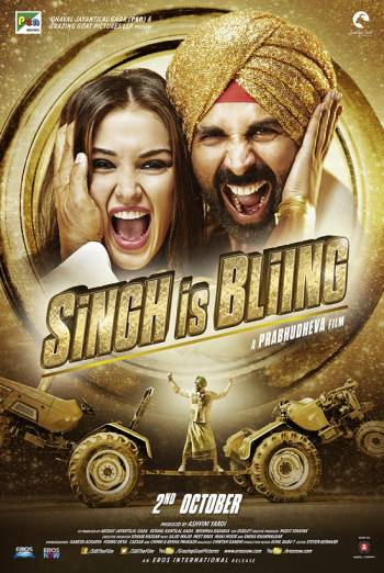 SINGH IS BLING artwork