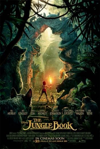 THE JUNGLE BOOK <span>[2D]</span> artwork