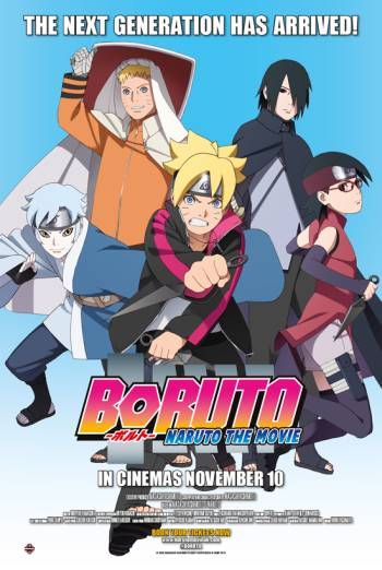 Boruto: Naruto the Movie - Gekijouban Naruto (2015) | BORUTO -NARUTO THE MOVIE-