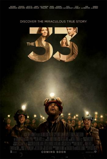 THE 33 artwork