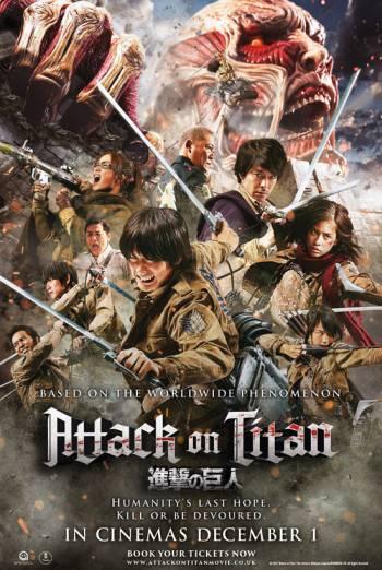 ATTACK ON TITAN THE MOVIE: PART 1 artwork
