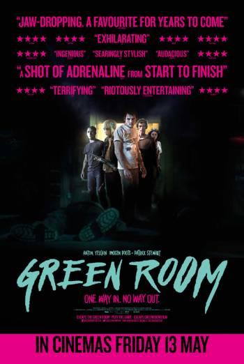 GREEN ROOM artwork
