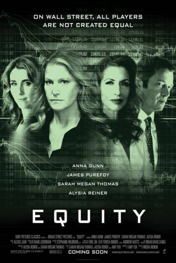 EQUITY artwork