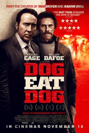 DOG EAT DOG artwork