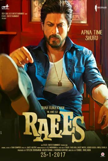 RAEES artwork