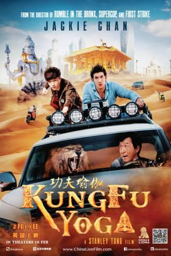 KUNG FU YOGA artwork
