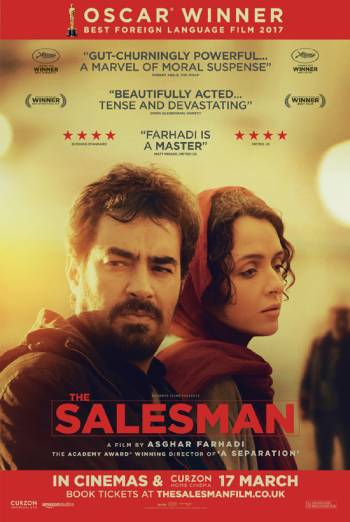 THE SALESMAN <span>(2016)</span> artwork