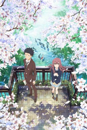 A SILENT VOICE artwork