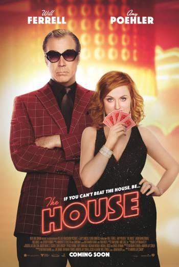 THE HOUSE artwork