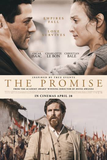 THE PROMISE <span>(2016)</span> artwork