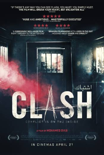 CLASH artwork