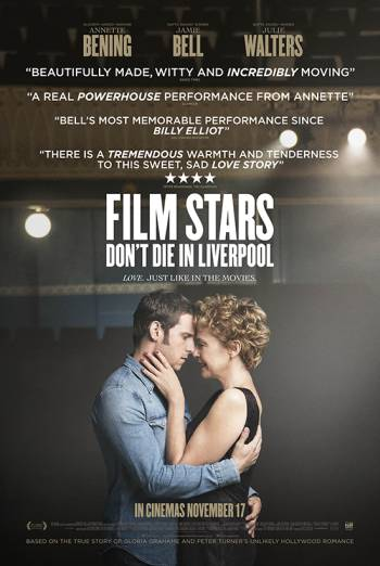 FILM STARS DON'T DIE IN LIVERPOOL <span>[Additional material,Audio commentary with producer Barbara Broccoli,director Paul McGuigan and actor/writer Peter Turner]</span> artwork