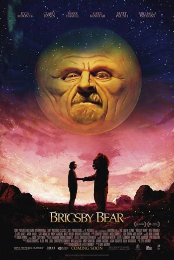 BRIGSBY BEAR <span>[Theatrical trailer 3]</span> artwork